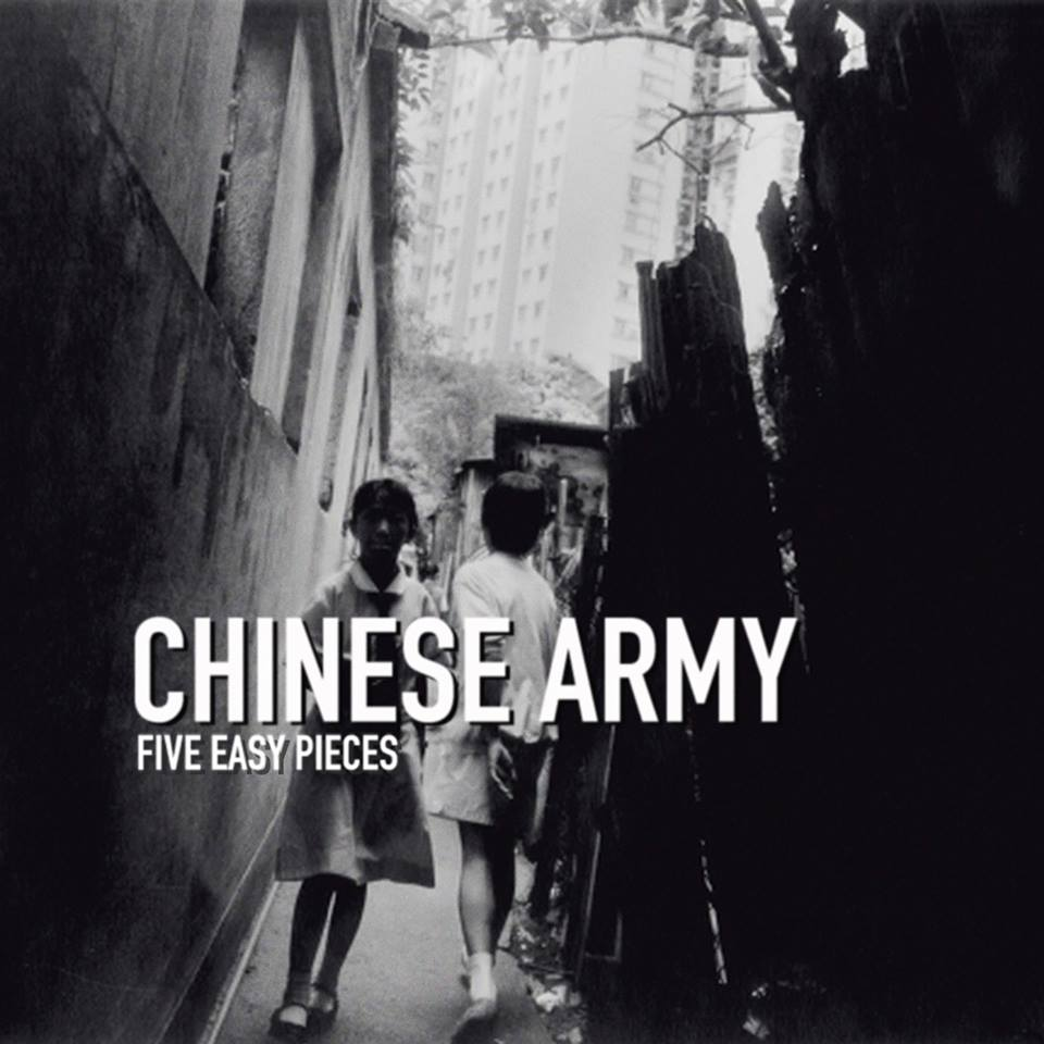 Chinese Army x Five Easy Pieces