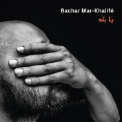 Bachar Mar Khalifé x Lee Jeffries – Ya Balad