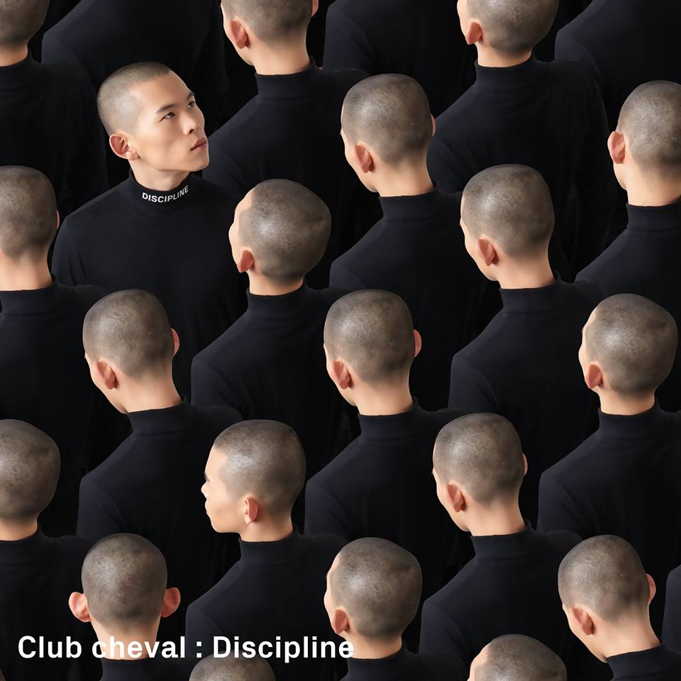 Club Cheval x Études Studio – Discipline
